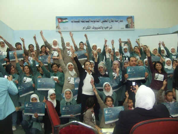 Arab Campaign for Education for All- ACEA project 2010